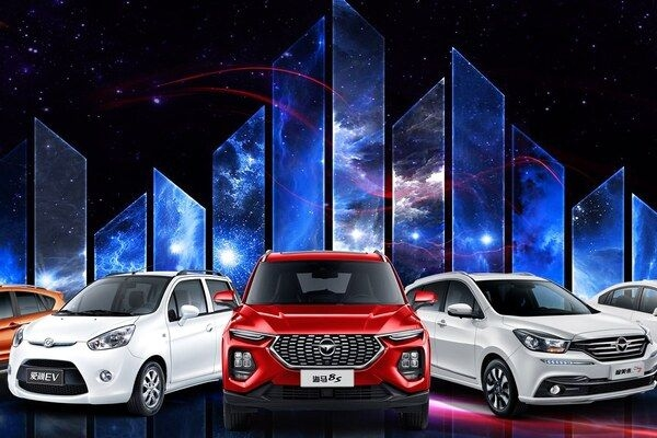 Haima Motors All Set To Debut at Auto Expo 2020