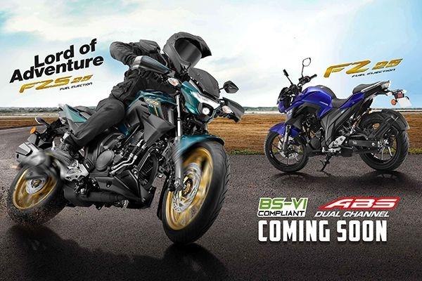 Yamaha FZ25 Official Teaser Revealed ; Launching Soon