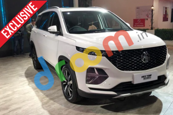 MG Hector Plus India Launch