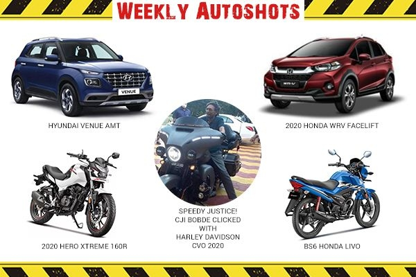 Weekly Autoshot - BS6 Honda Livo, WR-V Facelift,  Xtreme 160R, Venue AMT Launch