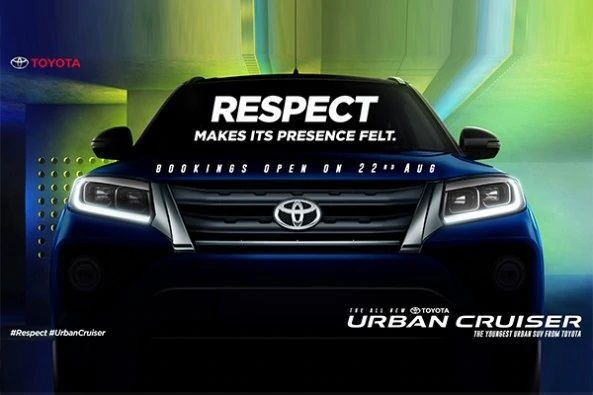 Toyota Urban Cruiser Launching Tomorrow in India