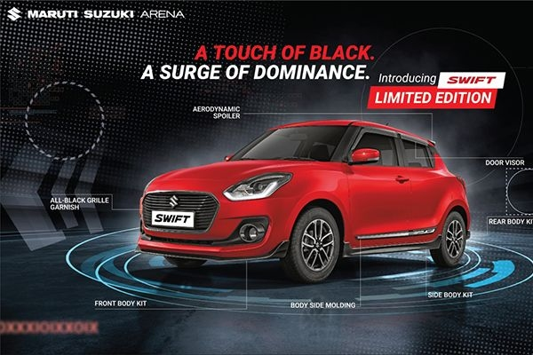 Maruti Swift Limited Edition Launched