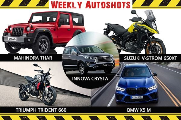 Weekly Auto Shots -  BS6 Suzuki V-Strom 650XT ABS, Toyota Innova Crysta Facelift, Triumph Trident 660, Jeep Compass Facelift