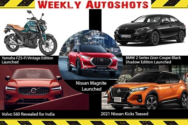 Weekly Auto Shots - Nissan Magnite Launched, Volvo S 60 Reveal