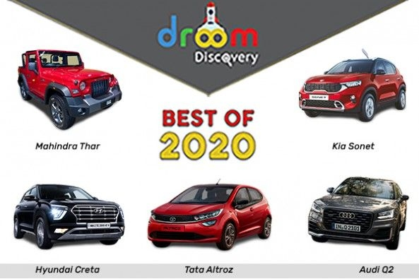 Top 5 Car's Launched in India