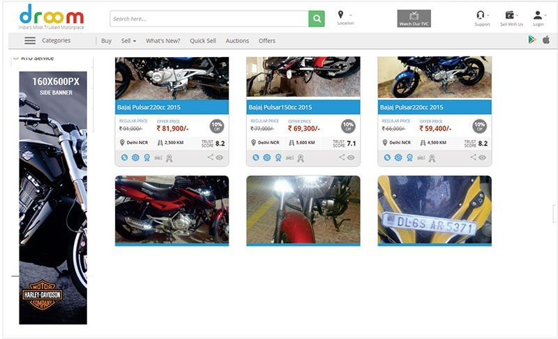 Bike Display ads on search page