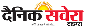 Dainik Savera Times | Droom in news