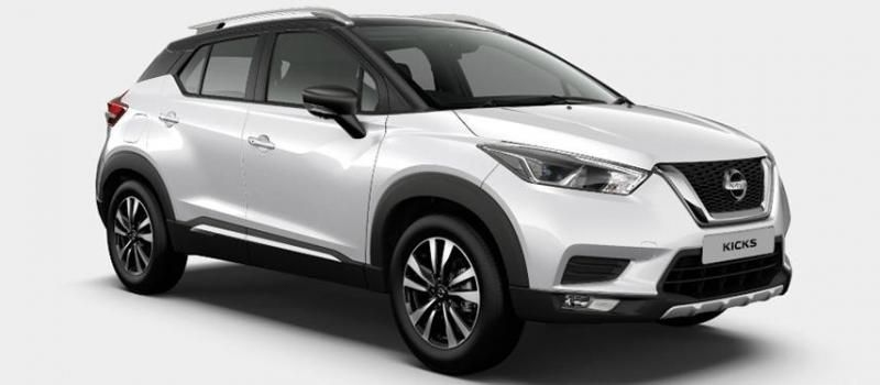 2020 Nissan Kicks Car For Sale In Jhansi Id 1418480874 Droom